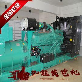 900kw科克发电机 东莞科克环保发电机