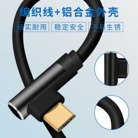 弯头编织数据线游戏充电线快充数据线