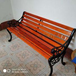 公园椅 铸铝脚虎头靠背椅 质优美观 厂家直销