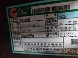 上海地区Q345DH型钢 切割销售