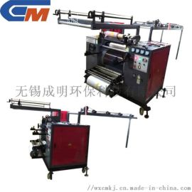 织带印花机大幅面服装匹布热升华转印机
