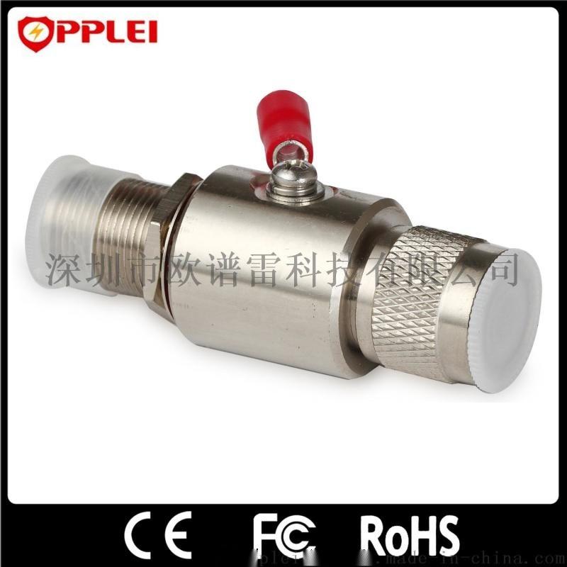 天馈信号防雷器,同轴通讯信号电涌保护器