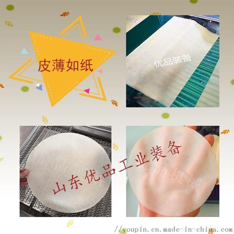 优品小卷饼机生产厂家 品质有保证