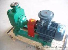 红旗泵业50CYZ-35自吸式离心泵输送油泵