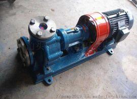 管道循环热油泵 RY大流量高温导热油泵