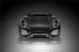 东莞碳纤维汽车外壳供应