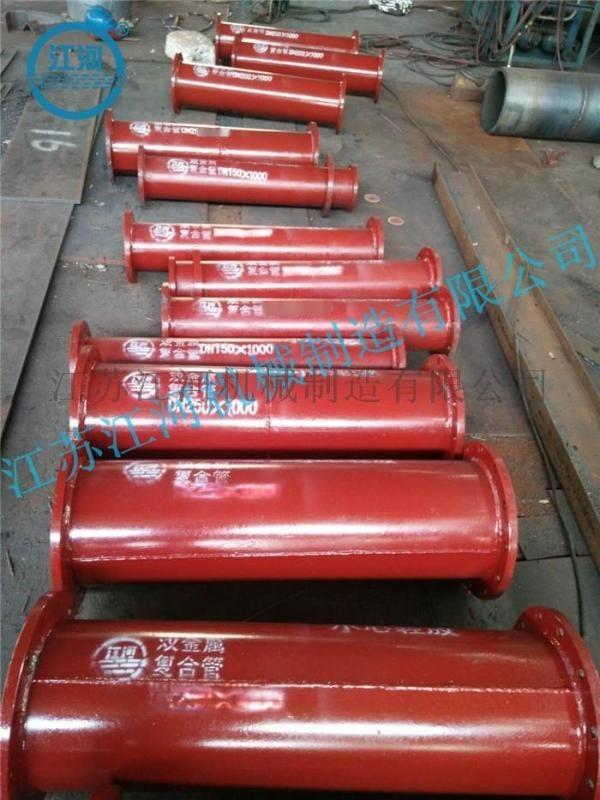 江河耐磨材料 双金属复合管规格 耐磨合金管