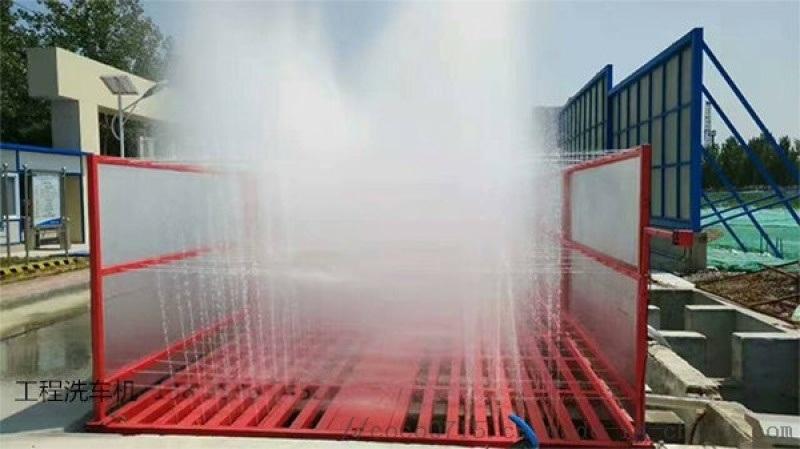 山東省鄭州市洗車機優質洗車機廠家路達洗車機品牌
