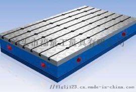 沧州铸钢平板.大理石直角尺量大质优可定制