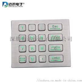 深圳达沃16键背光金属键盘 工业数字键盘