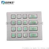 深圳達沃16鍵背光金屬鍵盤 工業數位鍵盤