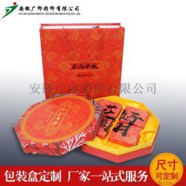 合肥礼盒包装定做,酒店月饼礼盒茶叶盒定制
