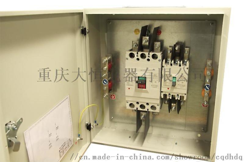 楼层配电箱明装电表箱挂墙控制箱 不锈钢配电箱可定制