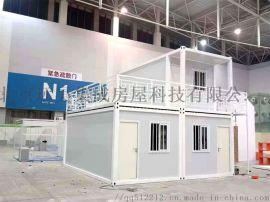北京住人集装箱的价格