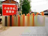 四川墙体户外广告刷墙工人
