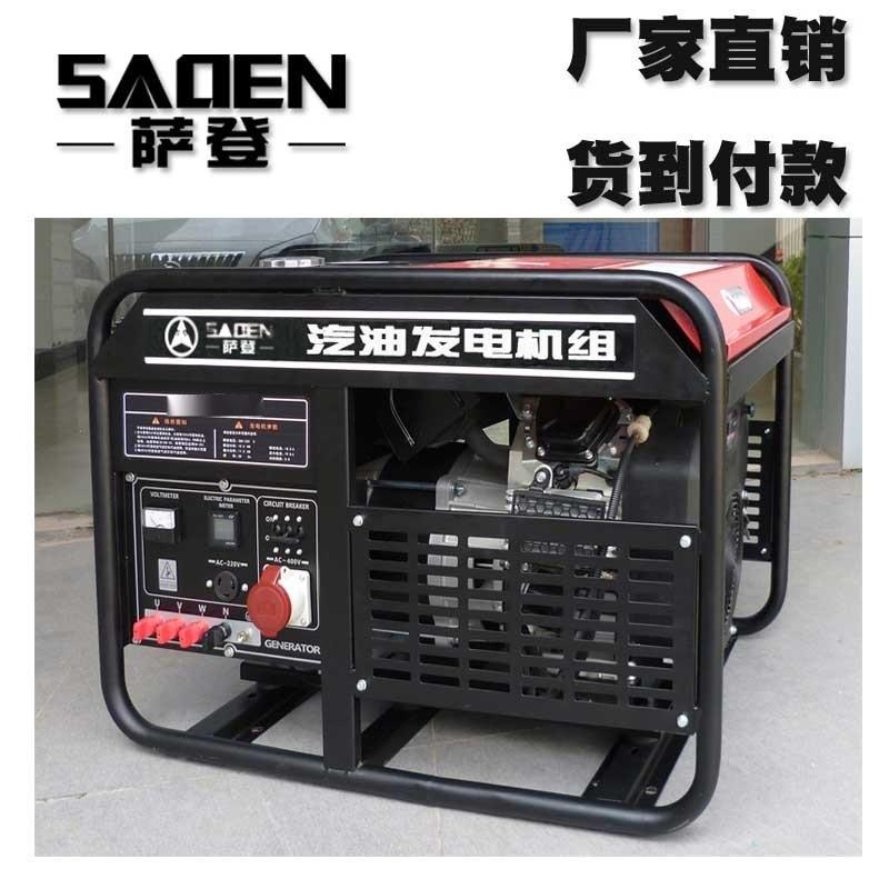 貴州15kw靜音汽油發電機廠家供應