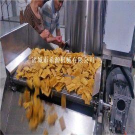 番茄味苦荞片油炸机 膨化苦荞片加工成套设备