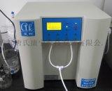 水处理设备厂家提供理化实验反渗透设备
