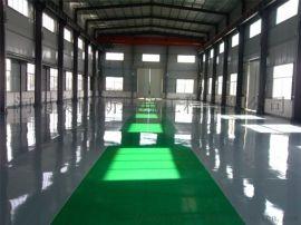 洛阳金刚砂耐磨地面  郑州环氧地坪涂料厂家