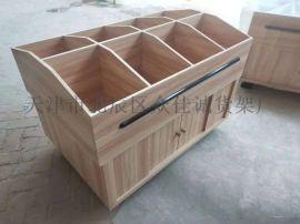 定做杂粮柜散货柜干果柜木柜