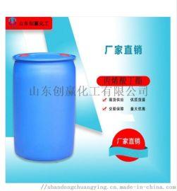 丙烯酸丁酯新货供应工业级丙烯酸丁酯