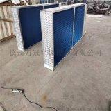 新風機組銅管表冷器 親水鋁箔銅管表冷器
