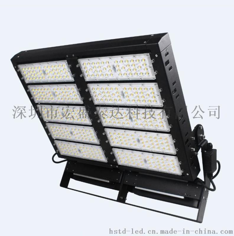 超亮LED高杆燈熱銷LED投光燈1000W