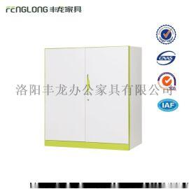 矮柜文件柜钢制文件柜 洛阳丰龙钢制文件柜