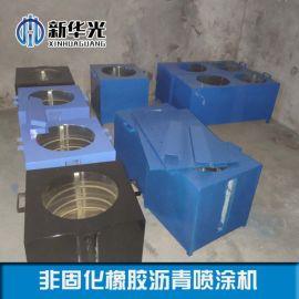 内蒙古非固化橡胶沥青喷涂机沥青现货供应