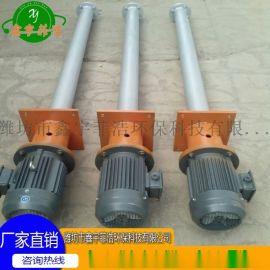 供应污水处理设备涡凹曝气机/潍坊鑫宇菲浩环保科技