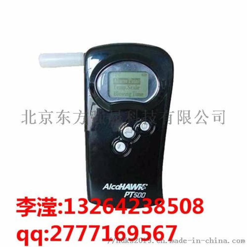 酒精检测仪 PT500酒精检测仪