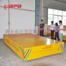 冶金模具200吨低压电动平车 液压轨道车行业标杆