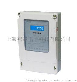 上海燕赵YDTS760三相电能表
