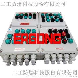 防爆检修配电箱性价比高的防爆箱