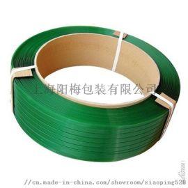 pet塑钢带  20kg/卷绿色打包带 环保打包带