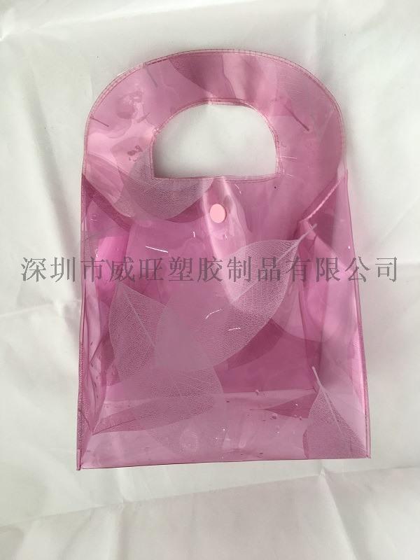 供應廠家生產 pvc包裝袋