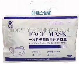 一次性医用外科口罩厂家 一次性口罩现货
