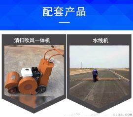 马路划线机-天津武清区市政道路手推热熔划线机