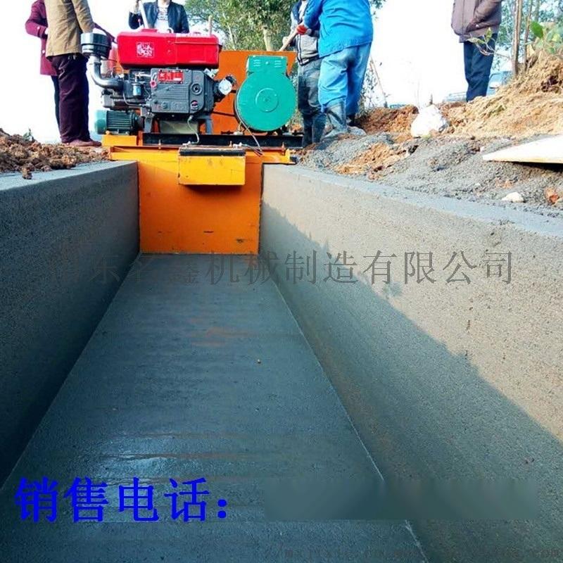 梯形U型渠道衬砌机 现浇水渠一次成型机