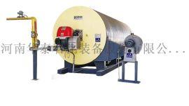 热风炉制造商 换燃式燃气热风炉厂家直销