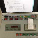 大屏高壓開關動特性測試儀