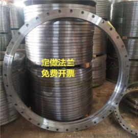 大型平焊法兰厂家直销 DN800-2000