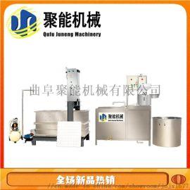 甘肃商用豆干机自产自销 高速煮浆豆干机商用
