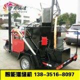 廣東瀝青路面灌縫機350L座駕式灌縫機使用說明