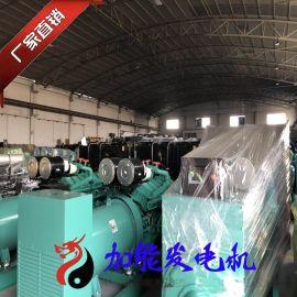 东莞高低压配电专用康明斯发电机