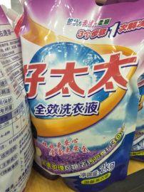 好太太洗衣液袋装生产厂家