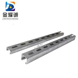 广东厂家直销热镀锌C型钢支架