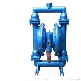 海南澄迈县BQG隔膜泵耐高温隔膜泵