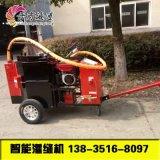 路面灌缝机使用说明甘肃350L座驾式灌缝机