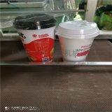 热塑封包装机配置   全自动奶茶杯收缩膜包装机